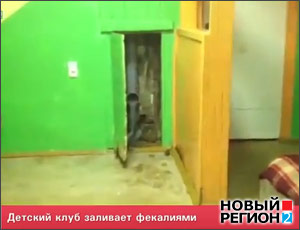 Огонёк, ресторан-бар в Екатеринбурге (Энгельса, 36 — 1