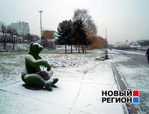 Режим работы втб банка москвы в выходные