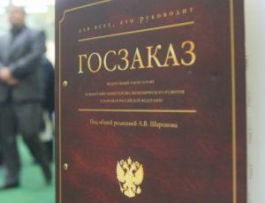 «Муромский радиозавод» заставили вернуть казне 8 млн рублей