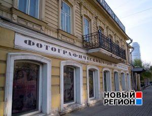 Музей Дом Метенкова филиал Музея истории
