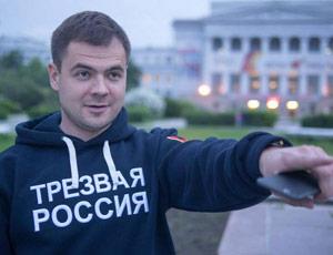 На Урале по иску банка обанкротили директора коллекторского агентства (добавлен СКРИН)