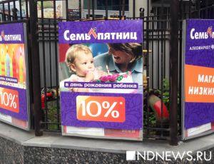 ���� �������� ������������ ������� ����� ������� ����� ���������� NDNews.ru