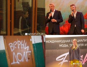 ����� NDNews.ru � ����� ���������� �� ������ (����, �����)