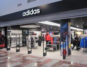 ���������� �������� ������� Adidas � ������������� �� ����������� ������