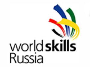 � ������� ��������� ��������� �������������� �� ���������� WorldSkills