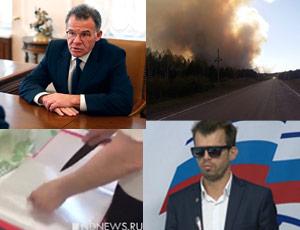 ����� NDNews.ru � ��� ����� ���������� �� ������ / ����, �����