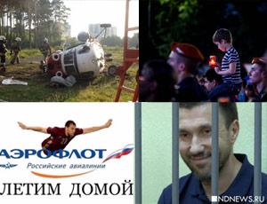 ����� NDNews.ru � ��� ����� ���������� �� ������ (����, �����)