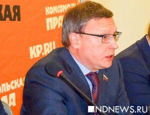 Фото: urfo.org