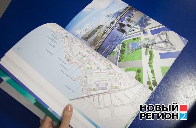 Новый Регион: В Екатеринбурге