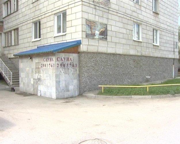 Узбечка проститутка екатеринбурга 15 фотография