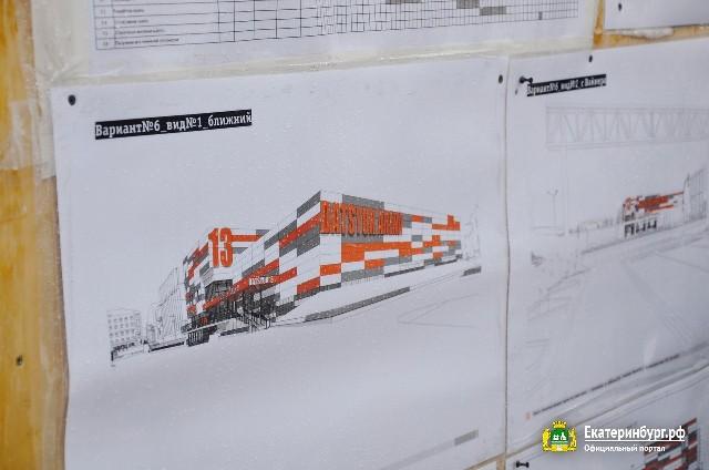Новый Регион: Ледовый дворец ''Неоплана'' в Екатеринбурге будет переименован в ''Дацюк-арена'' (ФОТО)