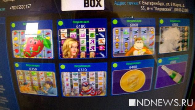 Играть В Игровые Автоматы Золотоискатель