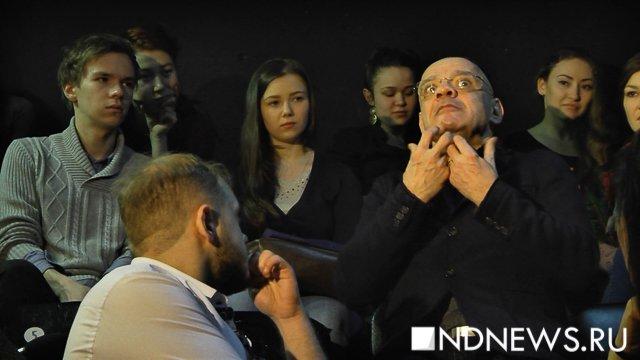 Новый Регион: ''Два часа в театре спасут вас в аду'' – Константин Райкин рассказал студентам ЕГТИ о роли театра (ФОТО, ВИДЕО)
