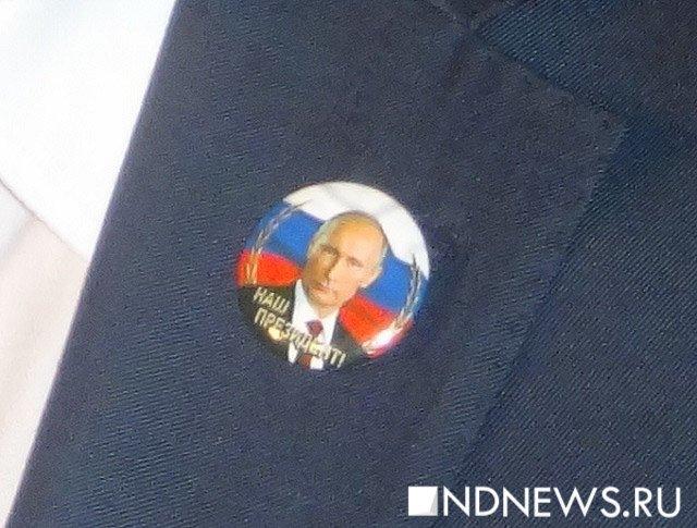 Свердловские единороссы сегодня надели значки сПутиным