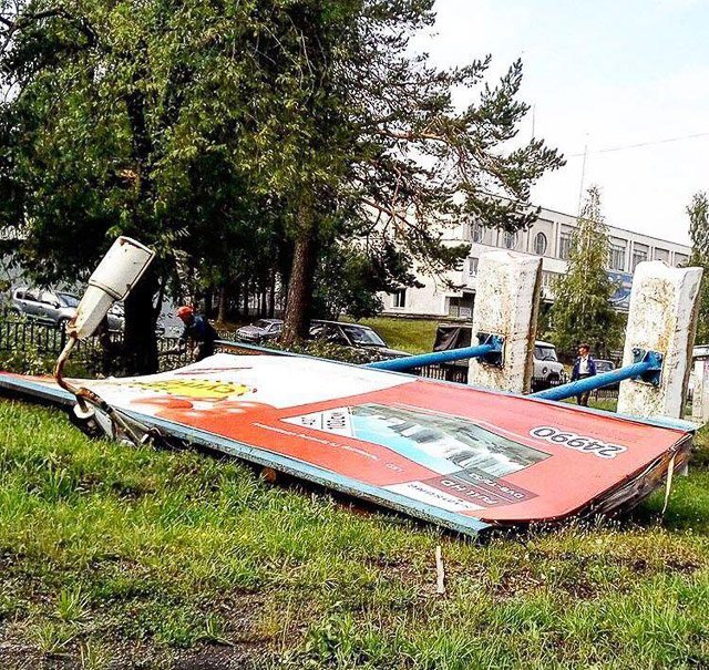 Мощнейший шторм обвалился наПервоуральск