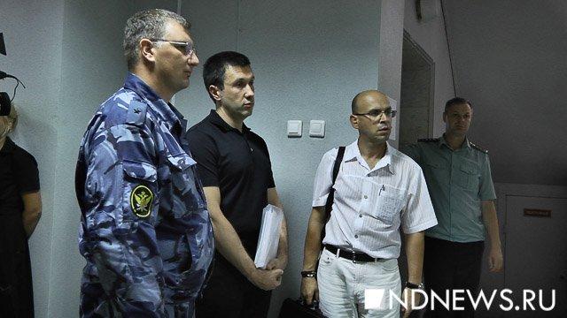 Суд продлил домашний арест главе свердловского Минимущества