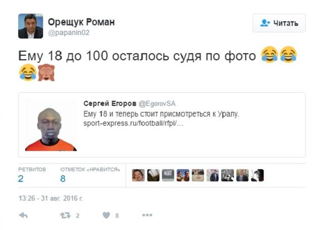 «Динамо» уволило спортивного директора Орещука