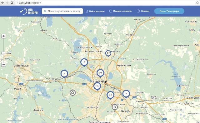 «Ростелеком» соберет трансляции сизбирательных участков наодном сайте