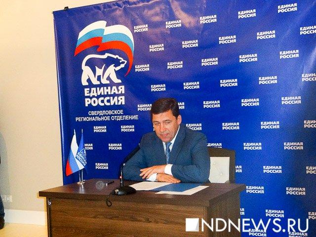 Евгений Куйвашев призвал свердловчан 18сентября прийти навыборы