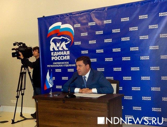 Евгений Куйвашев посоветуется спрезидентом поповоду участия вгубернаторских выборах