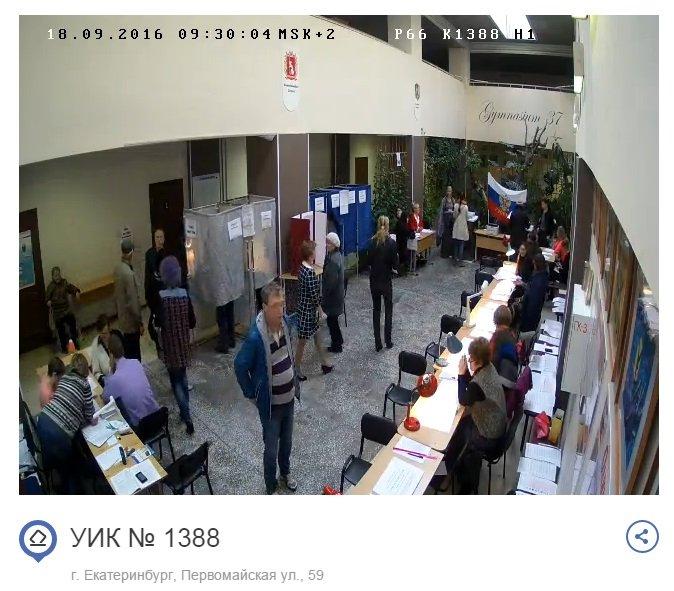 К15 часам вСвердловской области проголосовало 27,95% избирателей