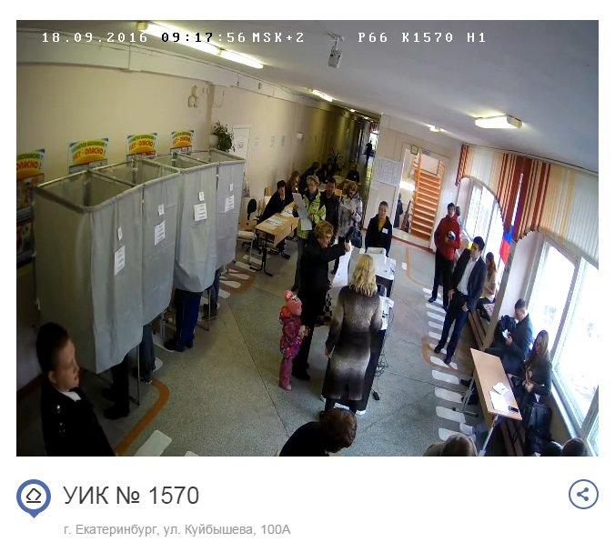 ВСвердловской области открылись 2 490 избирательных участков