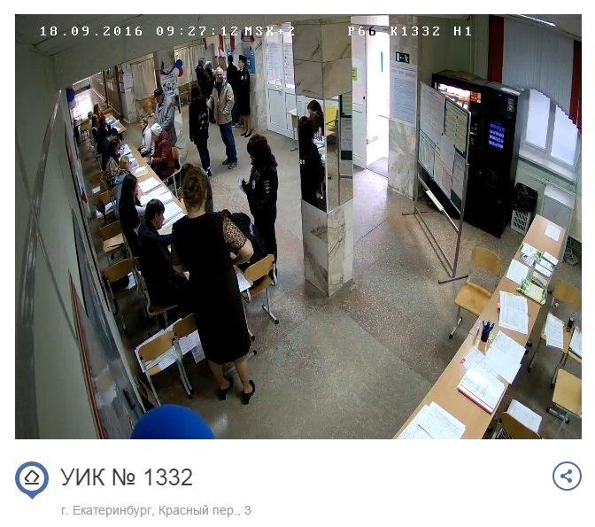 ВСвердловской области стартовал единый день голосования
