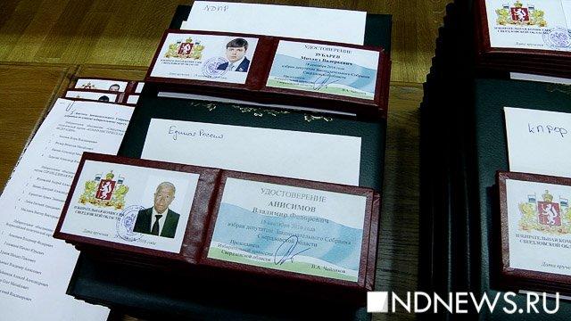 Народные избранники нового созыва Заксобрания получили поручения отгубернатора Куйвашева