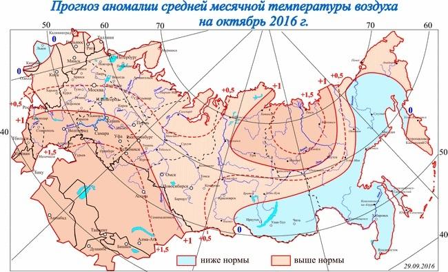 Наподготовку Екатеринбурга кЧМ-2018 истратят 19 млрд. руб.