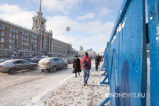 Встолице Урала начали возводить ледовый городок