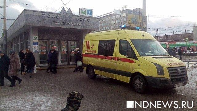 Векатеринбургской подземке под поезд упала женщина