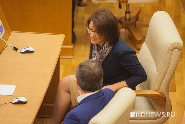 ВСвердловской области назначена руководитель Счетной палаты