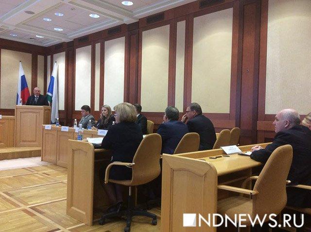 Избран руководитель избирательной комиссии Свердловской области