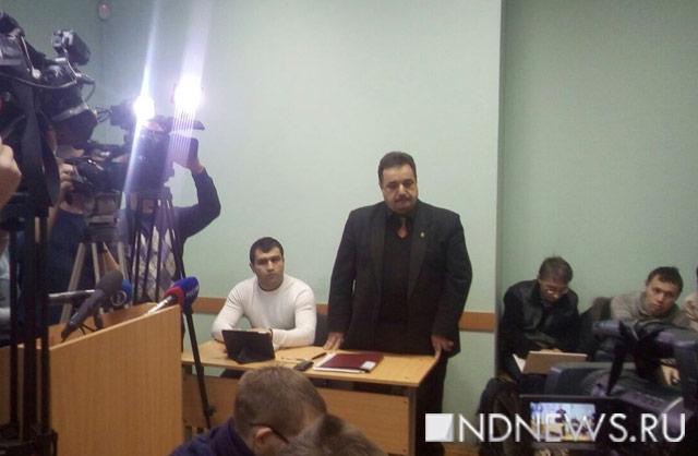 Суд над свердловским депутатом перенесён наследующий год