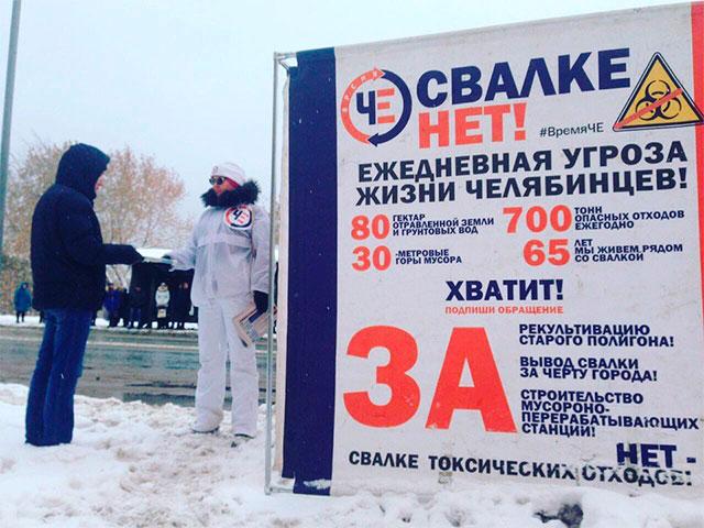 Дубровский предложил дать регионам больше полномочий всфере экологии