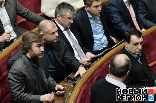 Новый Регион: Верховная Рада без импичмента планирует отправить Януковича в отставку (ФОТО)