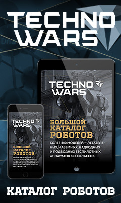 Techno Wars