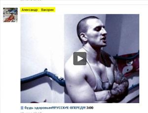 русские ролики - фото 7
