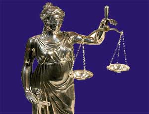 Апелляционное производство по рассмотрению жалоб