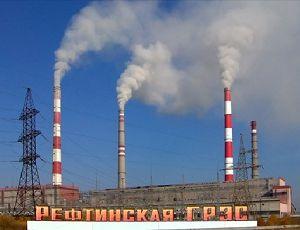 Авария на Рефтинской ГРЭС оставила без света несколько регионов Сибири