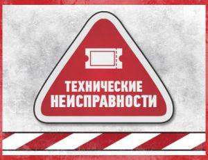Екатеринбуржцы жалуются на сбои на портале «Госуслуги» (СКРИНЫ)