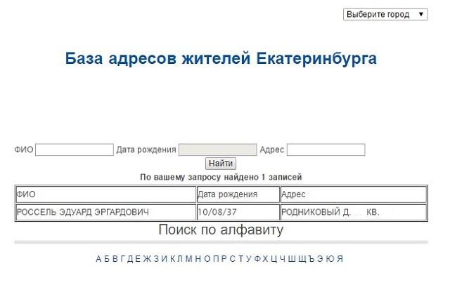 база данных скрин - фото 3
