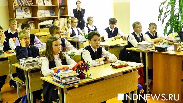 Новый Регион: Школьники спорткласса первый урок провели с олимпийской чемпионкой (ФОТО)