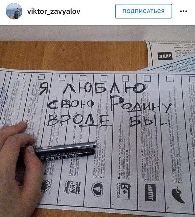 Новый Регион: Пикачу, Джон Сноу и Сталин, – за кого ''голосовали'' протестно настроенные граждане РФ (ФОТО)