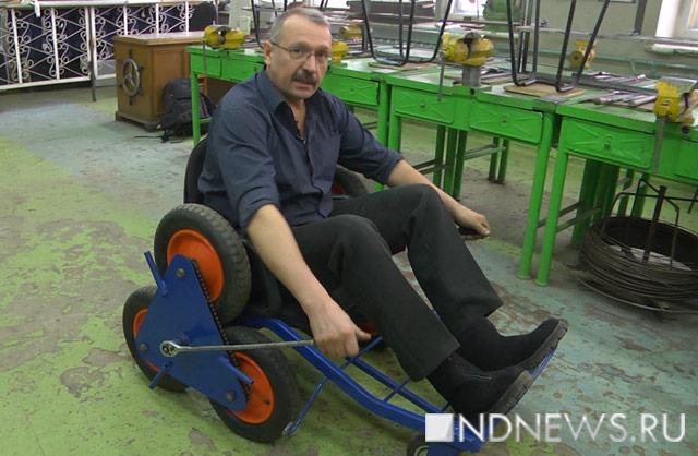 Новый День: Коляски для инвалидов, позволяющие увеличивать скорость, ездить по снегу и взбираться на препятствия, изобретены в Екатеринбурге (ВИДЕО)